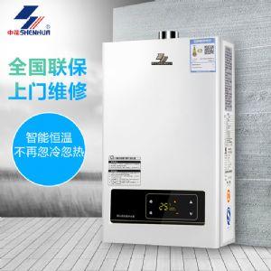 申花JSQ25-HK家用燃气热水器智能恒温天然气13L强排式 下鼓风排烟家用供热水燃气快速热水器