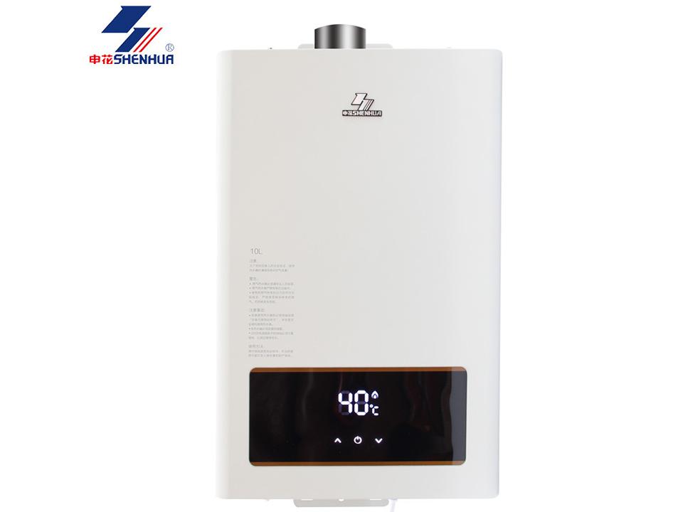 申花JSQ20-ML家用燃气热水器智能恒温天然气强排式
