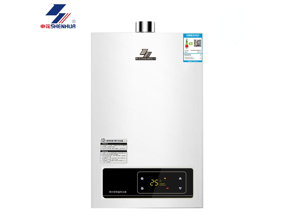 申花JSQ25-HK家用燃气热水器智能恒温天然气13L